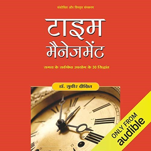 Best book for time management